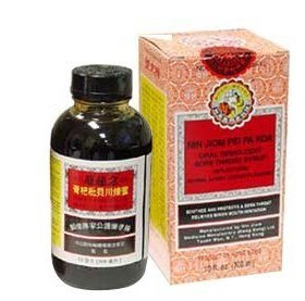 Nin Jiom Pei Pa Koa - Sore Throat Syrup - 100% Natural (Honey Loquat Flavored) (10 Fl. Oz. - 300 Ml.)