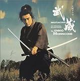 NHK大河ドラマ 「武蔵 MUSASHI」 オリジナルサウンドトラック盤