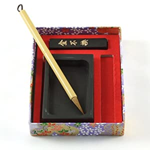 Japanese Art Calligraphy Gift Set In Washi Paper Box