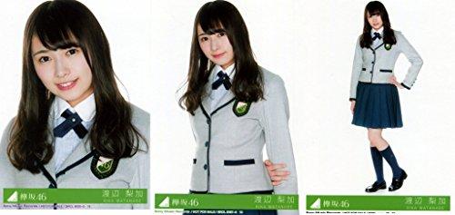 【渡辺梨加】 公式生写真 欅坂46 サイレントマジョリティー 初回盤 3枚コンプ