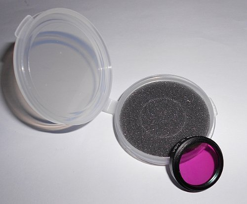 "Dgm Optics 1.25"" Vht Nebula Filter"