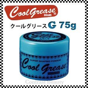クールグリースG ミニ 87g