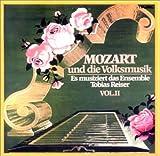 モーツァルトと民衆の音楽(2)