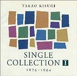 来生たかお シングルコレクション I  1976-1984