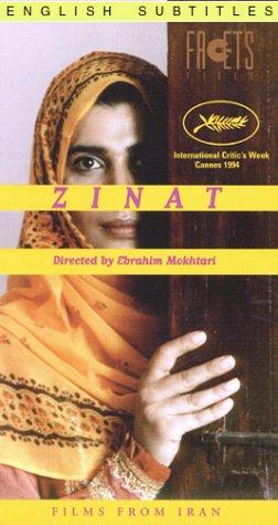 Zinat [VHS] [Import]