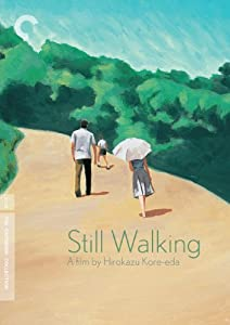 Still Walking (The Criterion Collection)