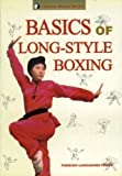 img - for Advanced Routines of Long-style Boxing (Chinese Wushu) by Cheng Huikun (1996-01-01) book / textbook / text book