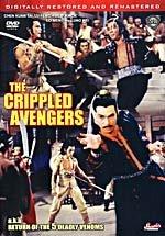 The Crippled Avengers aka The Return of the Five Deadly Venoms : Hip Hop