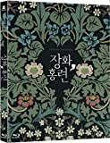A Tale of Two Sisters (Import-South Korea, Blu-ray Region A)