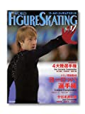ワールド・フィギュアスケート (17)