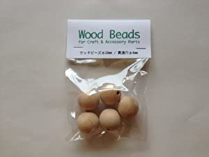 Ball 20mm / unpainted / ƒÓ4mm hole through the wood beads wood [5 pcs]