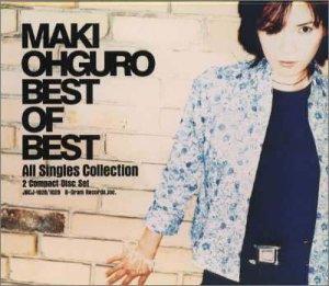 ベスト オブ ベスト~ALL Singles Collection