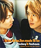 To be, To be, Ten made To be (CCCD)(DVD付)