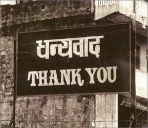 Alanis Morissette - Thank You - Zortam Music