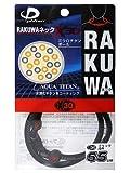 ファイテン RAKUWAネックX30 ブラック/GY 55cm