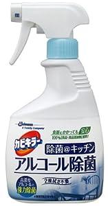 カビキラー 除菌@キッチン アルコール除菌 本体 400ml【HTRC3】