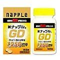エムジーファーマ napple 新ナップルGD グロビン蛋白分解物配合 (165粒)