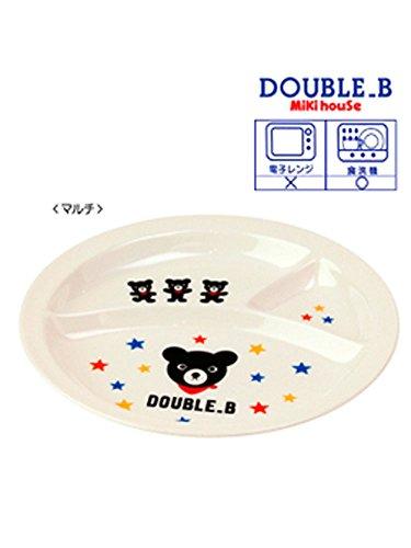 (ミキハウス) MIKIHOUSE ダブルB(DOUBLE.B)プレート(お皿) 66-7011-953