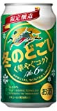 【2014年11月11日 限定発売】キリン 冬のどごし〈華やぐコク〉350mlx12本【限定醸造】