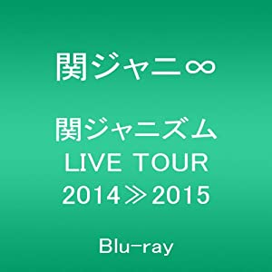 関ジャニズム LIVE TOUR 2014≫2015 [Blu-ray]