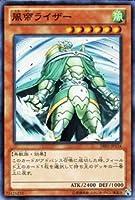 遊戯王カード 【風帝ライザー 】【スーパー】 DE01-JP134-SR ≪デュエリストエディション1≫
