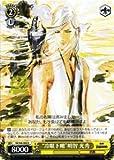"""【ヴァイスシュヴァルツ】 """"冷眼下瞰""""明智 光秀 SBS06-006R"""