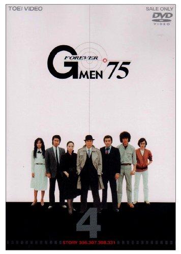 Gメン'75 FOREVER VOL.4 [DVD]