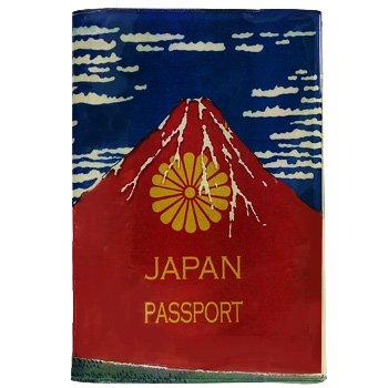 Akafuji パスポートカバー【105030】