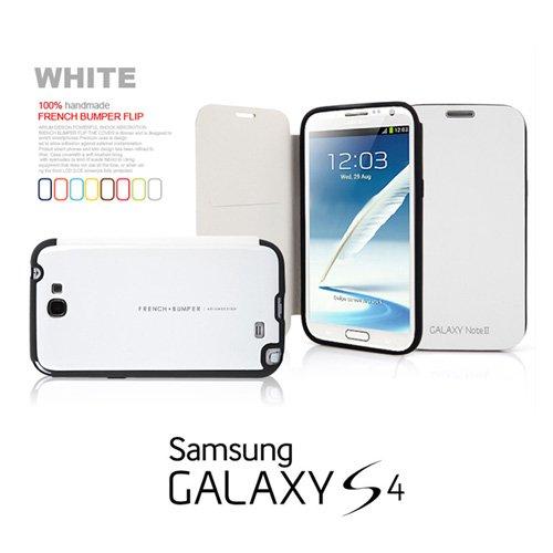 2点セット GALAXY S4 ARIUM FRENCH BUMPER ダイアリー デザイン フリップ カバー ケース カード 収納機能 ワンセグ対応 ワンセグアンテナ対応( docomo Galaxy S4 SC-04E / Samsung Galaxy S IV 2013年モデル 対応 ) ギャラクシー エスフォー ケース ドコモ カバー ジャケット Flip Cover Case + 液晶保護フィルム1枚 (プレゼント)  Stylish White ( 白 白色 ホワイト )  1306021