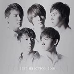 BEST SELECTION 2010(東方神起)