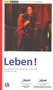 Leben [VHS]