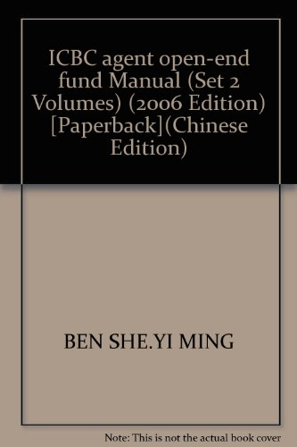 icbc-agent-open-end-fund-manual-set-2-volumes-2006-edition-paperbackchinese-edition