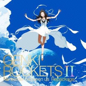 Genki Rockets II-No border between us-Repackage(初回生産限定盤)(DVD付)