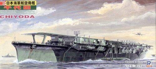 Skywave 1/700 IJN Aircraft Carrier Chitose Class Chiyoda Model Kit