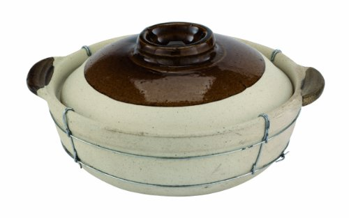 Paderno World Cuisine Dual-Handled Unglazed Cooking Pot with Lid (Pottery Cooking Pot compare prices)