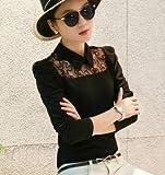 【mind fashion】 花柄刺繍 レース トップス 長袖 ブラウス レディース 丸襟 後ボタン 黒 ブラック カワイイ (S)