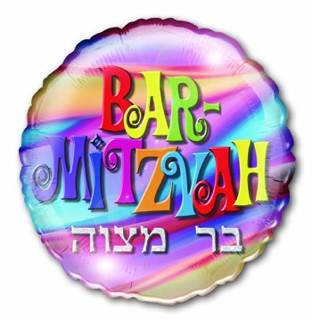 Large Helium Bar Mitzvah Balloon, Decoration for Barmitzvah Party - 1