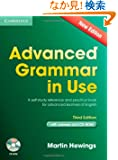Advanced Grammar in Use Book with Answers and CD-ROM: A Self-Study Reference and Practice Book for Advanced Learners of En...