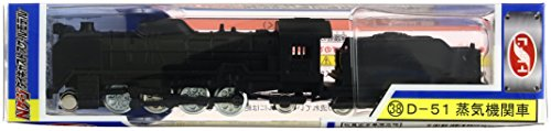 [NEW] train N gauge die-cast scale model No.38 D-51 steam locomotive by Train (7 Days To Die Steam compare prices)