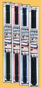 American Auto Accessories CA4006 Mirror Tint 24X6.5'Smoke