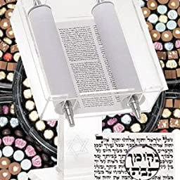 Kosher Gift Basket - Torah Scroll Centerpiece