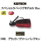 ケイテック(KEITECH) モデルIV ECO シルクスカート 09E ブラック/グリーンパンプキン 9g 6409009