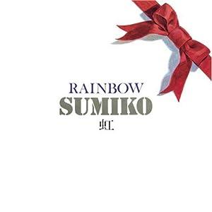 Sumiko Yamagata - Rainbow - Amazon.com Music