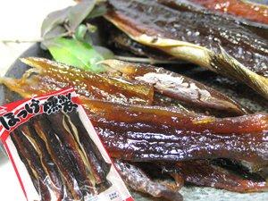 ほっけの燻製【ホッケのくんせい】脂がノリにノッてる薫製♪ 北海道特産