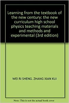new school physics textbook pdf