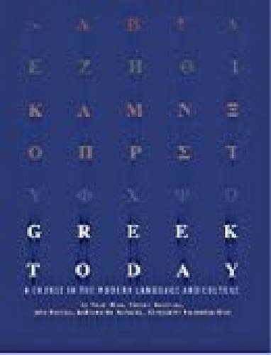 Greek Today Text & Workbook Set