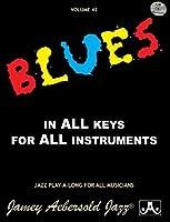 AEBERSOLD JAMEY - Tout instrument- Divers Auteurs - 42 Blues In All Keys + Cd