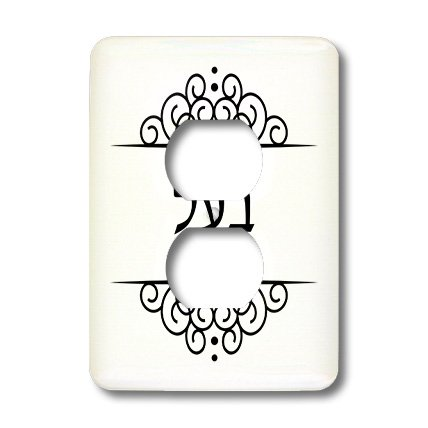 Lsp_165128_6 Inspirationzstore Judaica - Baal. Word For Husband In Hebrew Text. Half Of Jewish His And Hers Set - Light Switch Covers - 2 Plug Outlet Cover