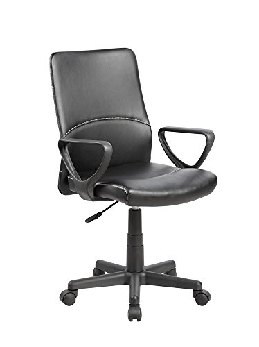 Anji Modern Furniture Ergonomic PU Medium Back Executive Computer Desk Task Office Chair (8048-BK) (Vintage Chair For Desk compare prices)