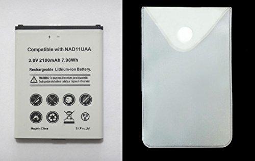 UQコミュニケーションズ モバイルルーター NAD11用電池パック+収納用ケース Wi-Fi WALKER WiMAX2+ 予備バッテリー